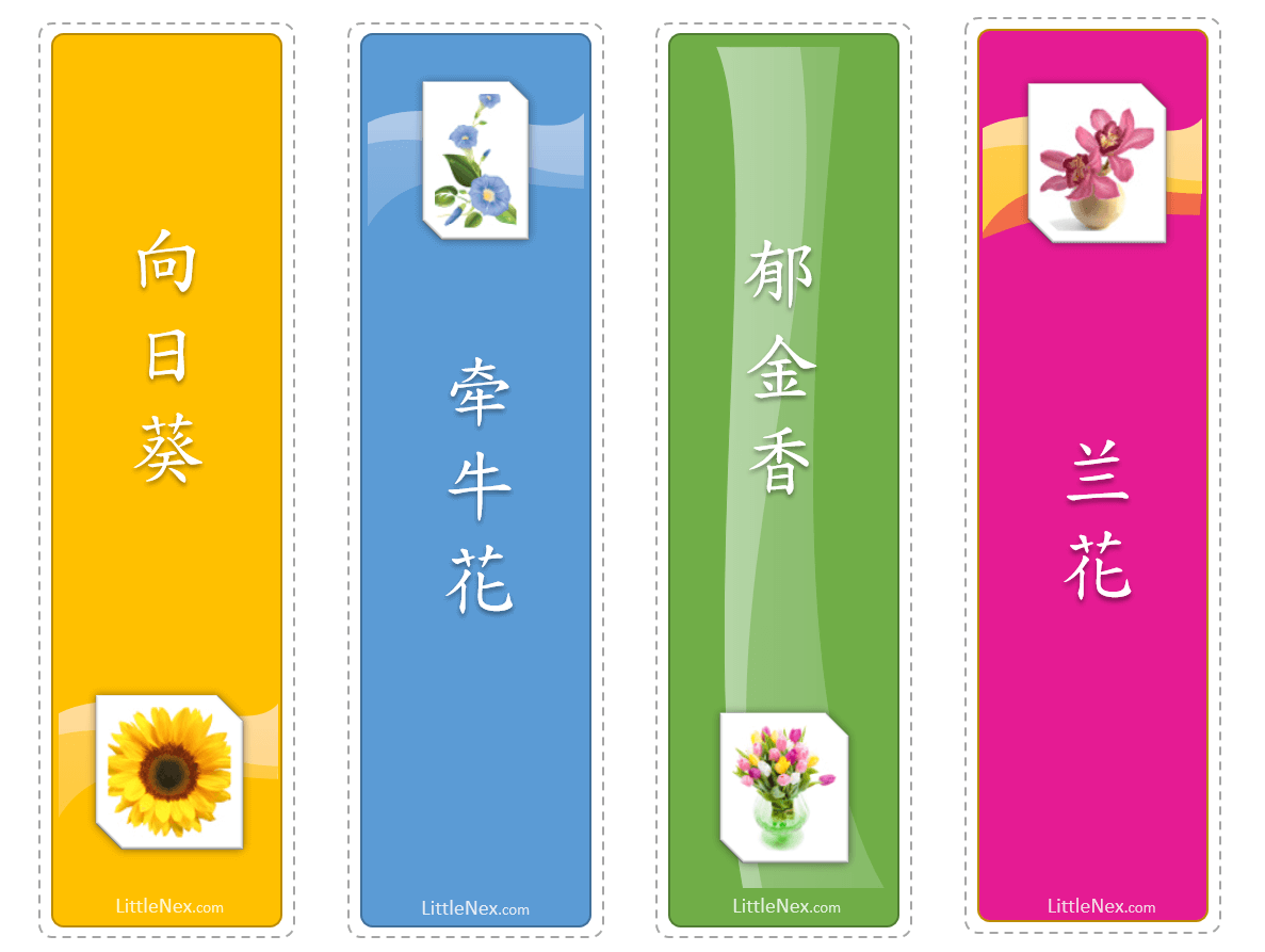 Chinese bookmarks to print