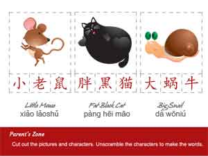 Chinese for Mouse, Cat, Snail