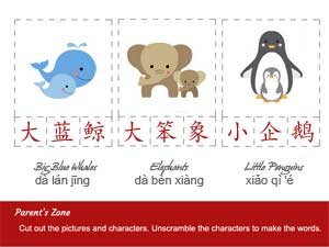 Chinese for Whale, Elephant, Penguin